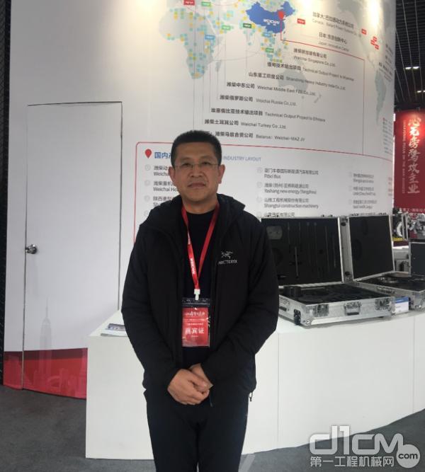 内蒙古中城机械设备有限公司总经理高乐