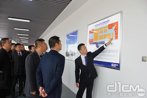 安徽柳工全球客户培训体验中心开业