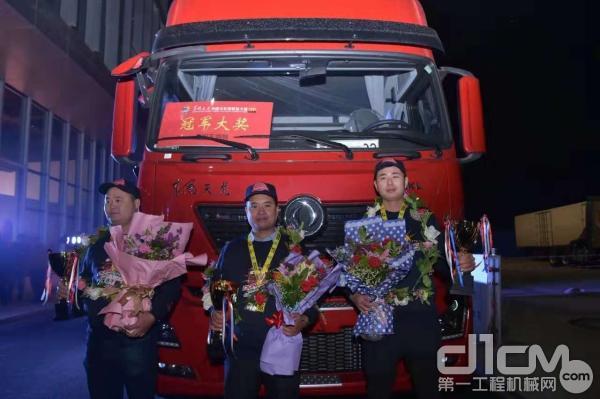 东风天龙卡车驾驶员大赛