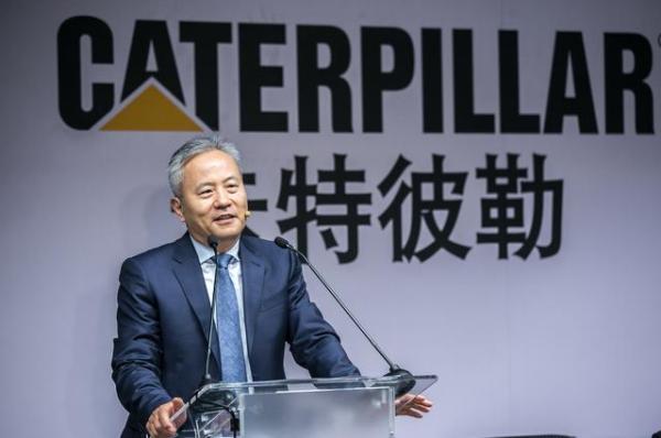 卡特彼勒(中国)投资有限公司董事长 陈其华