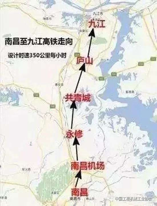 南昌至九江铁路