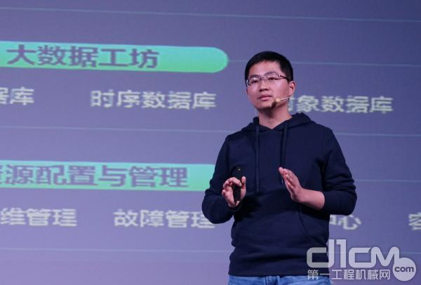 中科云谷平台负责人张华向参会嘉宾介绍平台