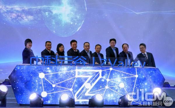 中科云谷正式发布云谷工业互联网平台ZValley OS