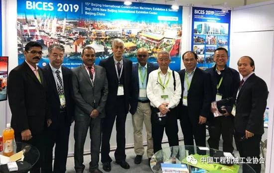 BICES 2019新闻推介会