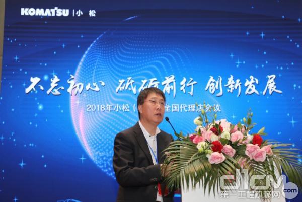 小松中国总经理张全旺发表讲话
