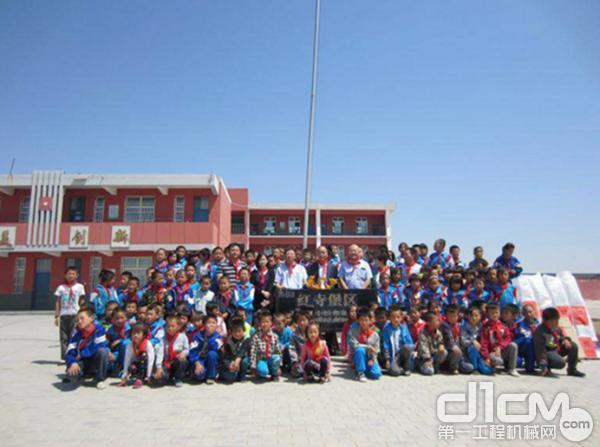 小松中国积极参与希望工程事业、回报社会