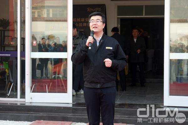 华北利星行机械京津冀省总经理张炤先生致辞