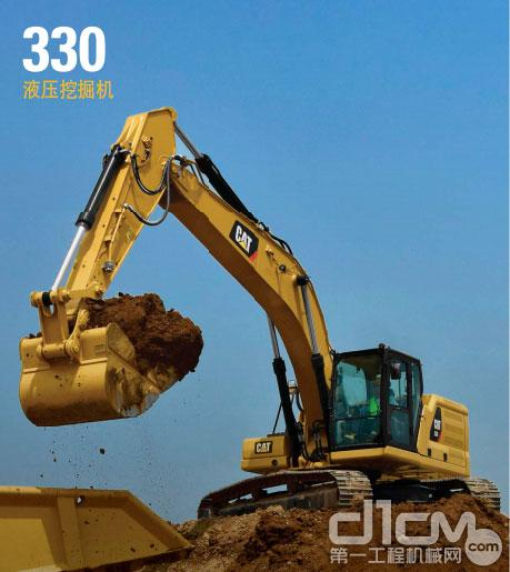 CAT 330大型挖掘机