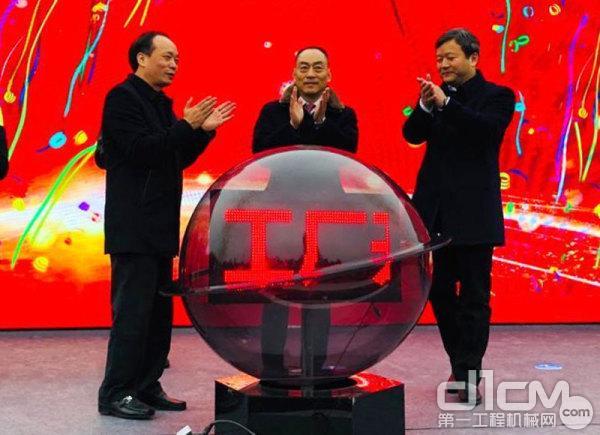 中联重科塔机智能工厂开园仪式