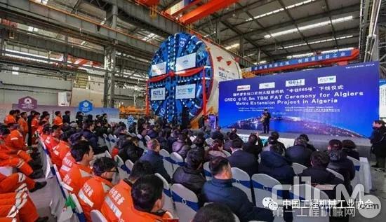 中国首台出口非洲盾构机