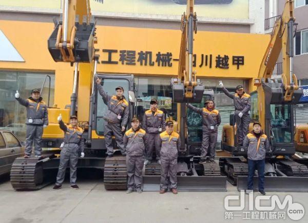 雷沃工程新葡亰496net四川越甲