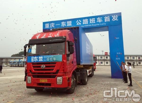 彰显中国力量 上汽红岩消防车批量交付美洲