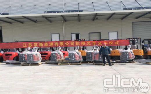杭州叉车交付江苏某新能源有限公司