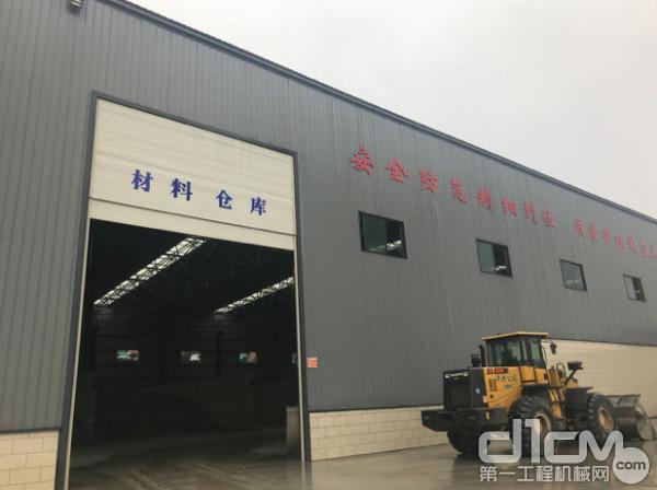 华兴实业集团友谊万豪搅拌站经环保处理的材料仓库