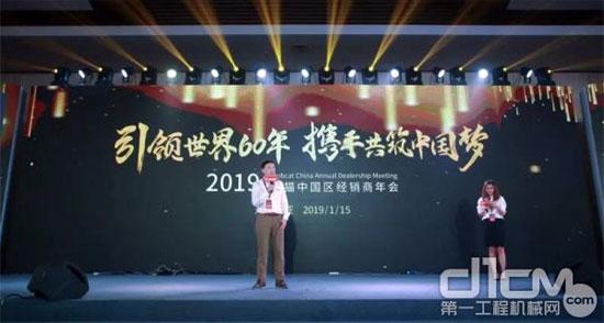 山猫中国2019年经销商大会圆满召开