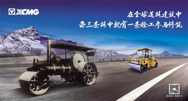徐工道路机械事业部总经理助理、营销总监王锋