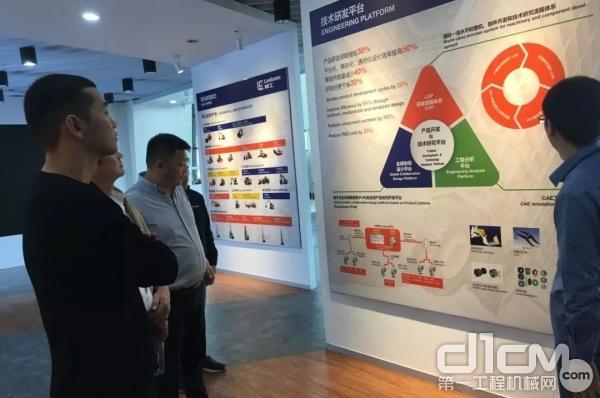 客户参观柳工全球研发中心,了解柳工研发实力。