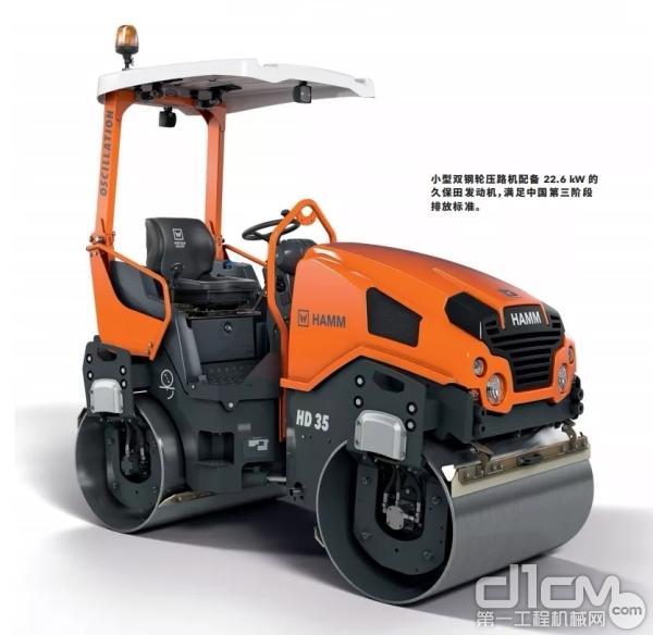 悍马HD 30 / 35 小型<a href=http://product.d1cm.com/shuangganglun/ target=_blank>双钢轮压路机</a>