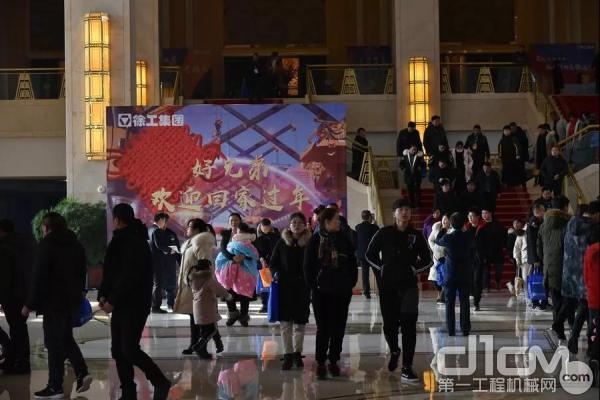 2019徐工起重机械事业部连云港感恩回馈峰会