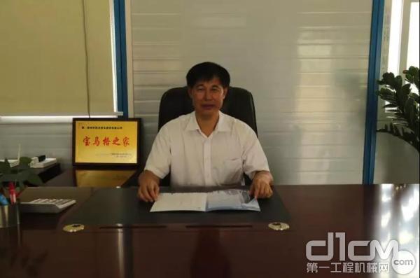 惠州市锐志恒丰公司的指挥官——邱桥泉总经理