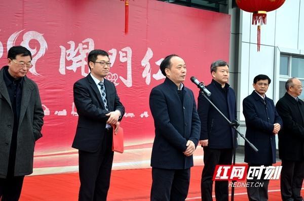 常德市委书记周德睿宣布发车仪式正式启动