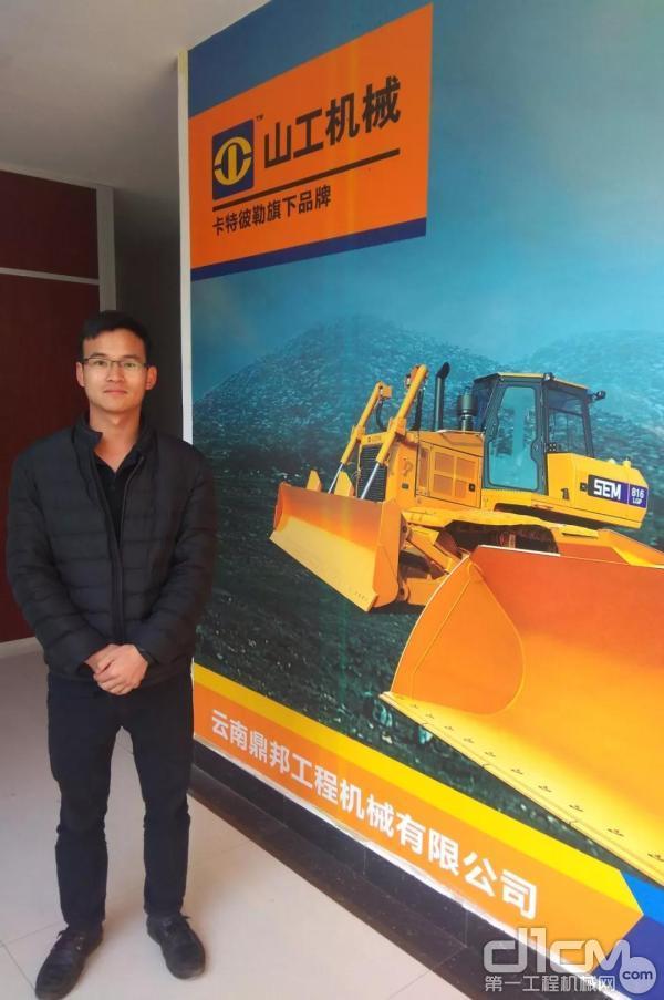 云南鼎邦工程机械有限公司昆明分公司服务经理李光才