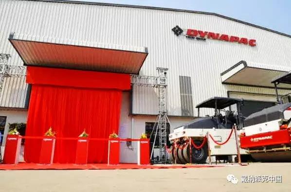 全新的浦那(Pune)工厂