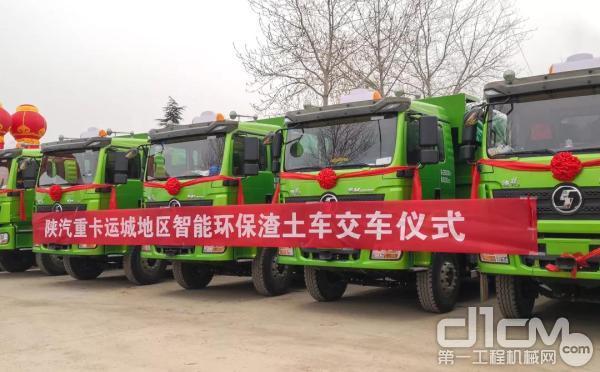 2月17日,搭载潍柴发动机的新车交付客户