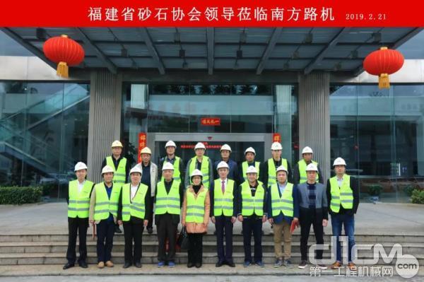 福建省砂石协会专家组一行莅临南方路机参观考察