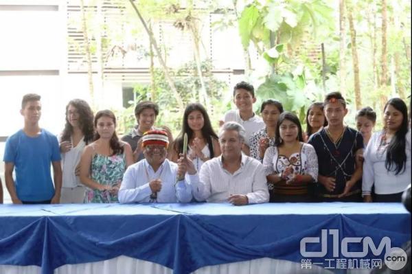 中工国际承建的厄瓜多尔伊基央亚马逊区域大学项目举行竣工仪式