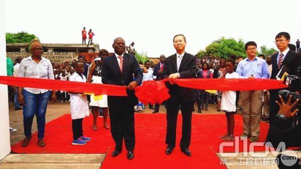 国机集团助力安哥拉孩子教育