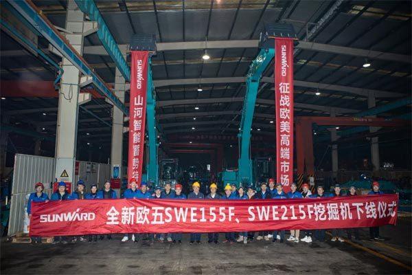 全新欧五SWE155F、215F挖掘机三个月惊艳上市