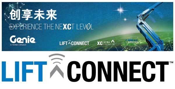 创享未来   吉尼推出全新租赁机队管理解决方案-LIFT CONNECT™ 远程信息处理系统