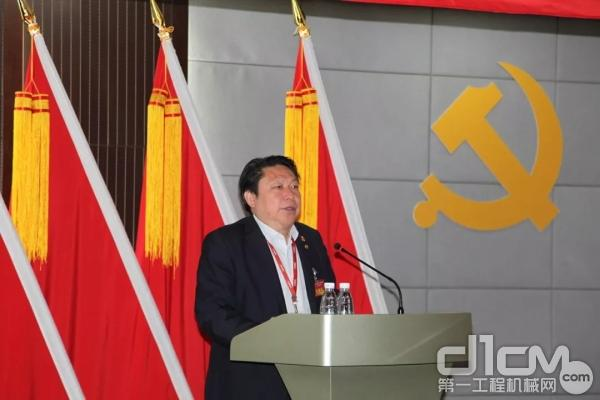 北京中车重工党委书记、副总经理、纪委书记、工会主席付煜作报告