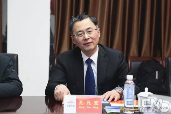 国机重工集团常林有限公司总经理孔凡宏