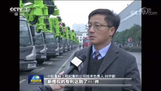 ▲央视采访中联重科工程起重机公司技术负责人刘宇新