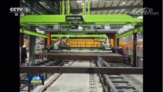 ▲央视新闻联播截图:中联重科智能工厂