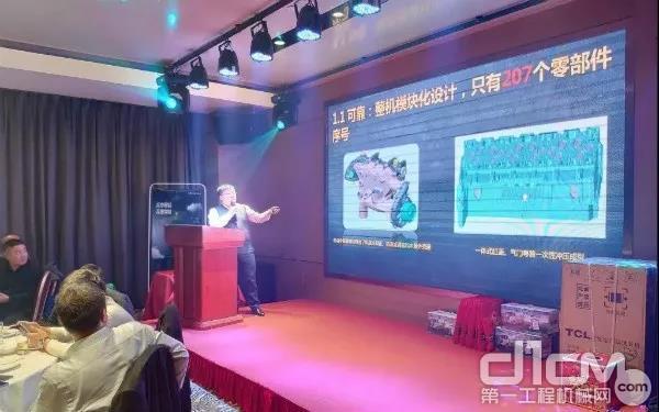 康明斯南方大区总经理刘嘉源讲解康明斯发动机产品特点