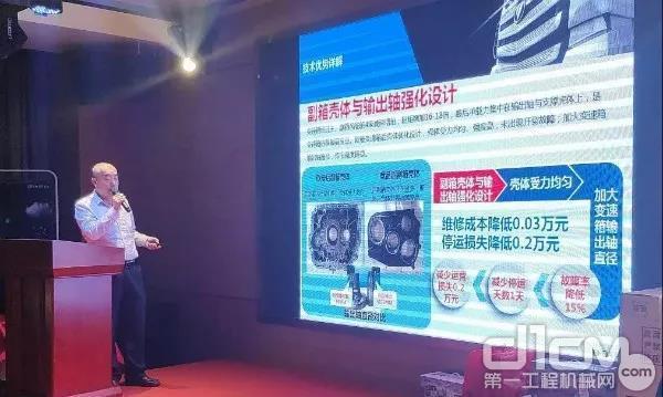 大齿变速箱大区经理杜升讲解变速箱产品构造及优势