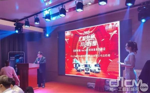 中山中福服务部经理李志军讲解售后服务知识