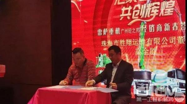 珠海市胜翔运输有限公司董事长高全胜现场签售仪式