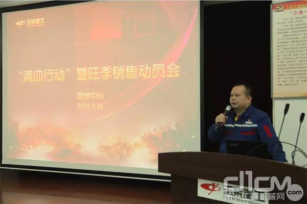 玉柴重工董事长、总经理、党委书记梁晓东