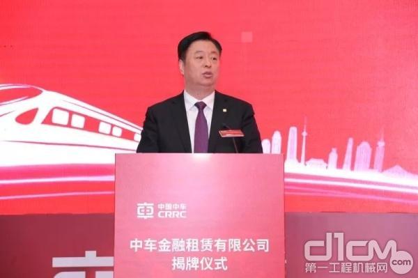 中国中车集团公司、股份公司党委书记、董事长刘化龙致辞