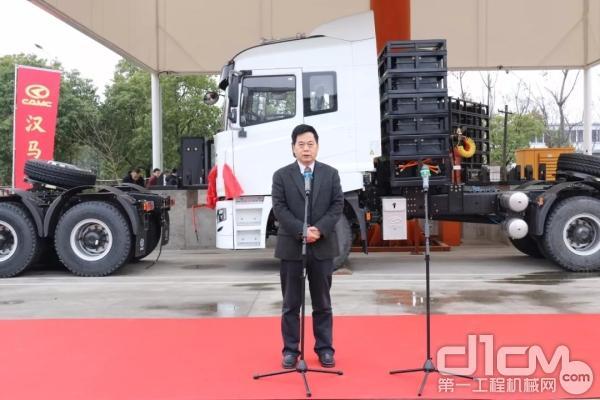 集团公司党委书记、董事长刘汉如致辞