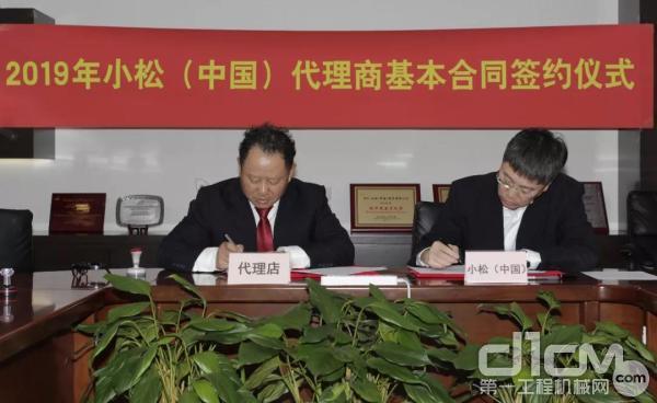 江苏宁隆工程机械有限公司 签约仪式