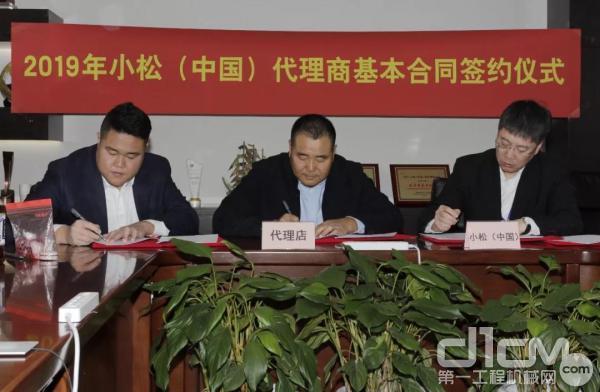 新疆华利华富设备有限公司 签约仪式