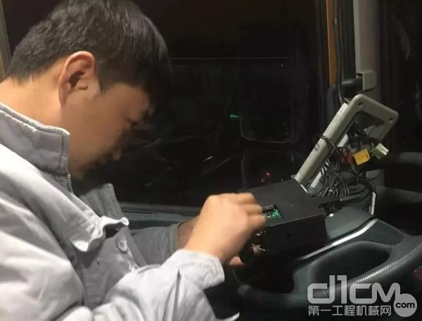 检修车辆限速限扭更换GPS卡