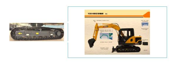 挖掘机的结构更强更稳定