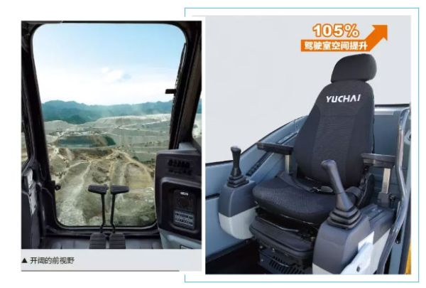 设备的驾驶室更大更舒适