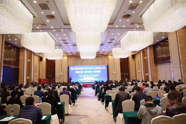第三届全国高空作业平台租赁大会在苏州隆重召开